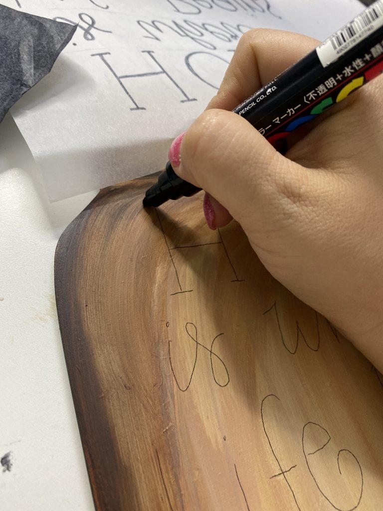 Paint Pen Handlettering Technique Door Hanger by Southern ADOORnments